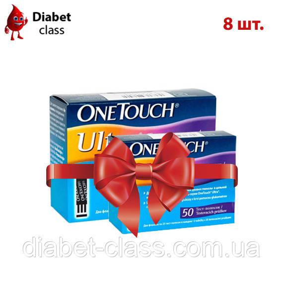 Тест-полоски OneTouch Ultra №50 (8 упаковок)