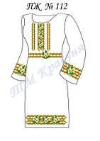 Заготовка на платье женское №112