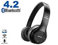 Bluetooth-Наушники Wireless P47, складные, фото 1