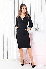 Платье назапах, №107, чёрное., фото 3