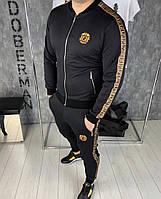 Спортивный костюм мужской FENDI