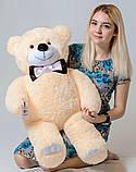 Плюшевий ведмедик Mister Medved Бежевий 85 см, фото 4