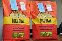 Семена для посева тыквы