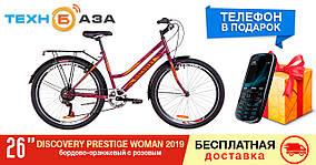 "Велосипед 26"" Discovery PRESTIGE WOMAN  2019 (бордово-оранжевый с розовым)"