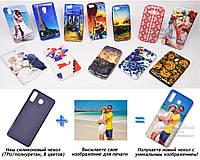 Печать на чехле для Samsung Galaxy A8 Star 2018 (Cиликон/TPU)