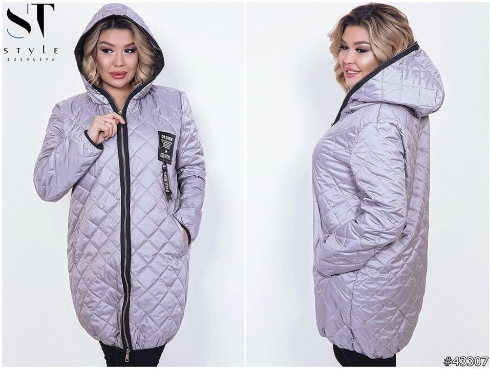 Женская куртка  ну1126