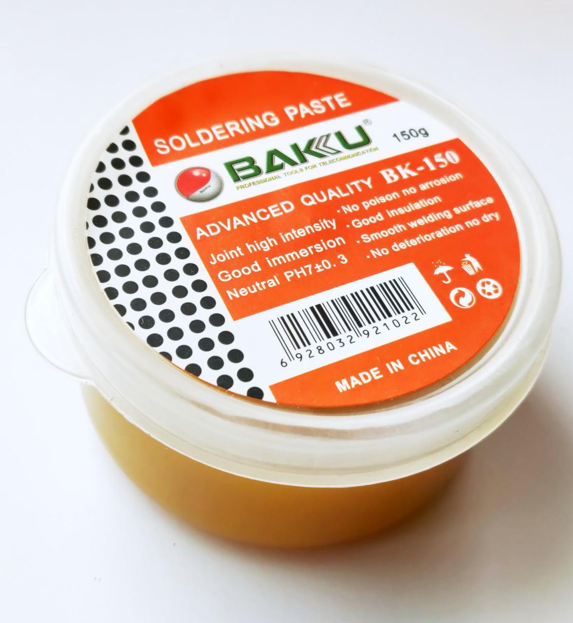 Флюс для пайки BAKU BK-150. 150 грамм