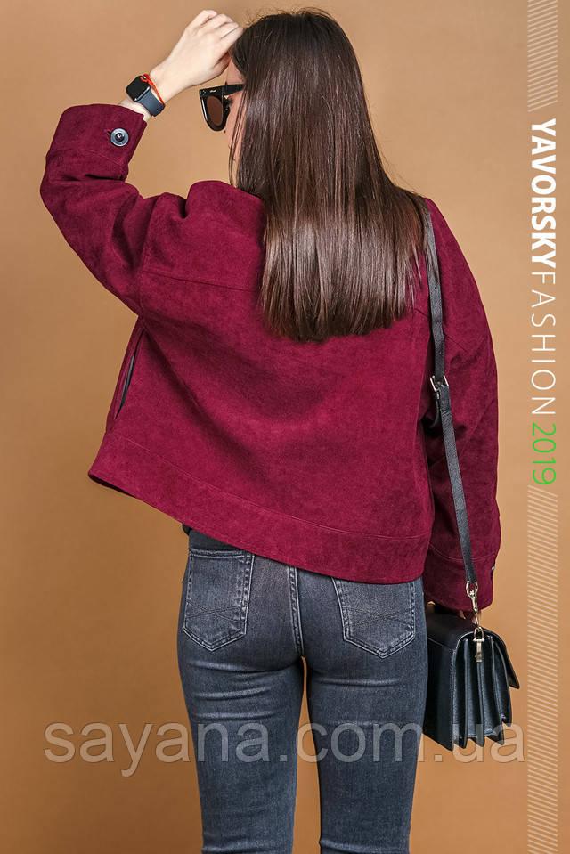 женский пиджак опт