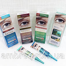 Крем для кожи вокруг глаз Blue Ultra Active Smoothing Eye Cream (Опт уточнять)