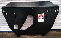 Защита двигателя и КПП Toyota RAV 4 (с 2013) гибрид, фото 1