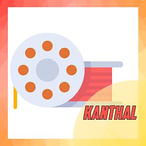 Кантал | Фехраль