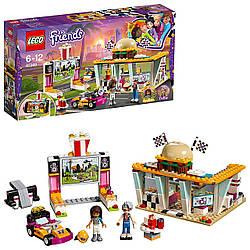 Lego Friends 41349 Drifting Diner. Пересувний ресторан (Конструктор Лего Френдс Передвижной ресторан)
