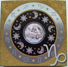 Козоріжок Срібна монета 2 гривні , фото 2