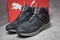 Зимние кроссовки в стиле Puma Thunder High Top, серые (30041),  [  41 (последняя пара)  ], фото 1