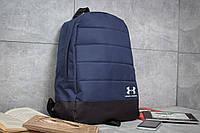 Рюкзак унисекс Under Armour, темно-синий (90122),  [ 1  ], фото 1