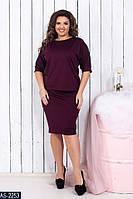 Стильный женский костюм юбка и кофта для полных дам цвет марсала, р.48-50, 52-54, 56-58