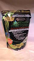 "Прикормка Мегамикс ""Зеленый толстолоб"" 2 кг"