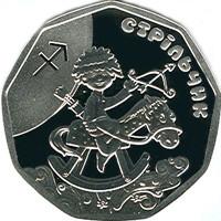 Стрільчик Срібна монета 2 гривні