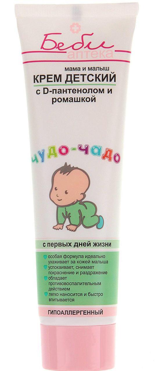 Крем детский с D-пантенолом и ромашкой