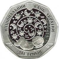 Скорпіончик Срібна монета 2 гривні , фото 2