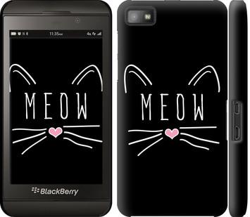 "Чехол на Blackberry Z10 Kitty ""3677c-392-19380"""