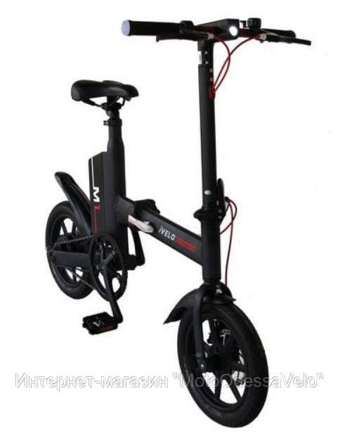 Складной электрический велосипед Volta IVELO 250W 36V