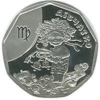 Дівчатко Срібна монета 2 гривні