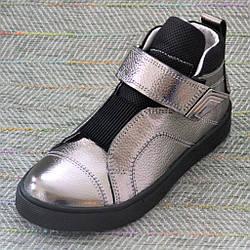 Ботинки на девочку платина, Constanta размер