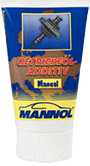 Присадка в КПП Getriebeol Additiv Manual 20г