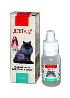 Краплі ДЕКТА-2 очні фл -  5 мл (кон'юнктивіт, блефарит, ірит, кератит) Апі-сан