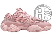 a68c17c632a8 Женские Кроссовки Kanye West X Adidas Yeezy 500 Pink Rose DB2988 — в ...