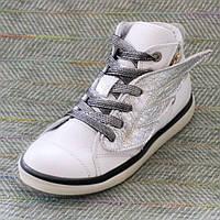 Детские ботинки-кеды, Constanta размер 32 33 34 35 36 37 38 39