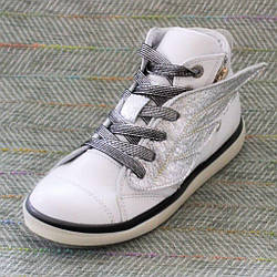 Детские ботинки-кеды, Constanta размер