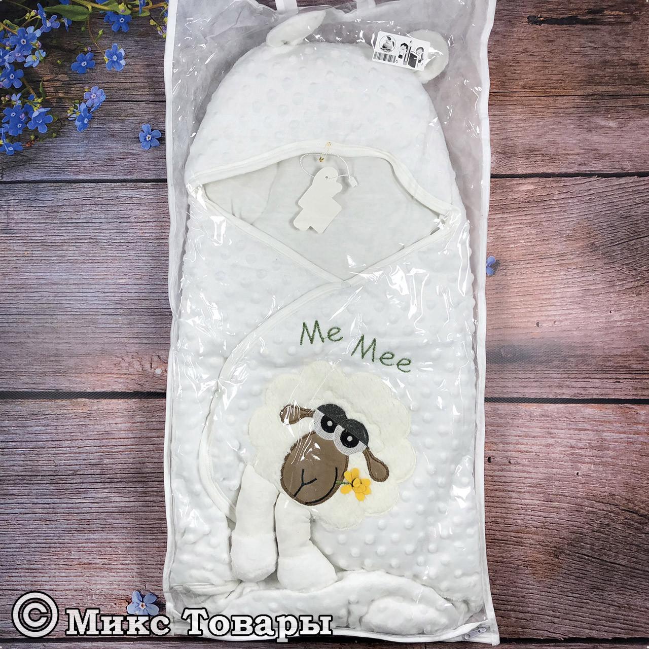 Велюровый конверт с выбитой зверюшкой для малыша (8174)