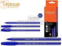 Шариковая ручка. Синий пластиковый корпус с белыми полосками; колпачок с клипом; диаметр пишущего наконечника