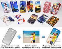 Печать на чехле для HTC One E8 Dual SIM (Cиликон/TPU)