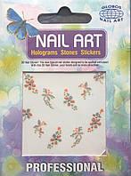 """Наклейка на ногти  3D  """"GLOBOS"""" JN-2006"""