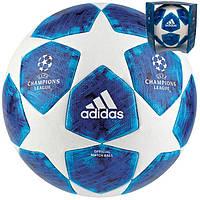 Мяч футбольный ADIDAS  FINALE 18 OMB CW4133 (размер 5)