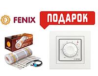 Теплый пол Fenix нагревательный мат двухжильный LDTS160/80Ват/0,5 м²+ терморегулятор Terneo rtp