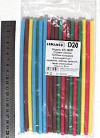 Набор цветных клеевых стержней, 7 мм. х 200 мм. (20 шт.)