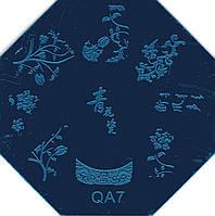 Диск для стемпинга QA-07