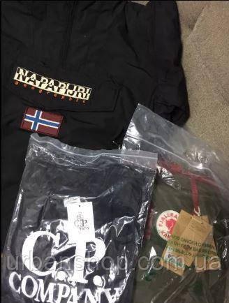 Анорак весна Napapijri Black/Red. Напапірі магазин. Napa. Напа. Napapijri купити Київ. Куртка Napapijri.