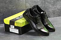 Мужские классические туфли Slat 7008
