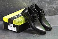 Мужские классические туфли Slat 7010