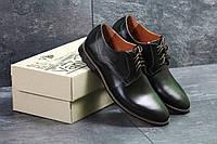 Мужские классические туфли VanKristi 7015, фото 1