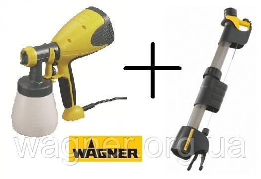 Краскопульт Wagner W550 + удлинитель (выставочный)