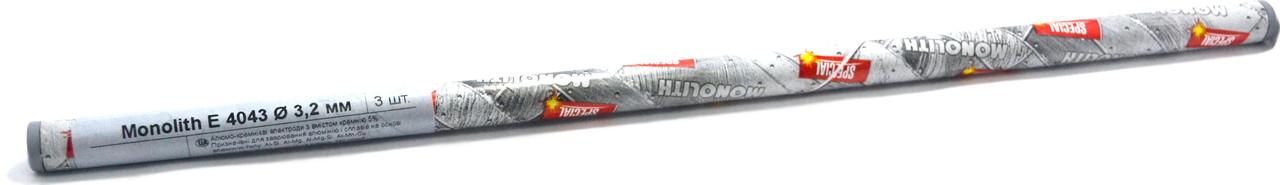 Электроды для сварки алюминия и алюминиевых сплавов E 4043 Monolith Ø 3,2 мм (упаковка ТУБУС - 3 шт)