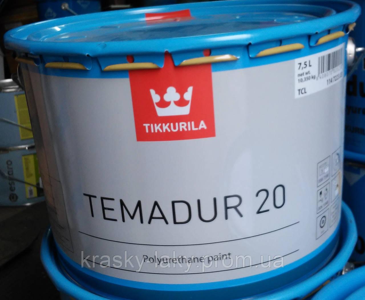 Краска Tikkurila Temadur 20 по металлу атмосферостойкая, 2.25л + 0.45л отвердитель
