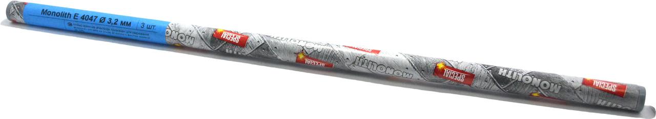Электроды для сварки алюминия и алюминиевых сплавов E 4047 Monolith Ø 3,2 мм (упаковка ТУБУС - 3 шт)
