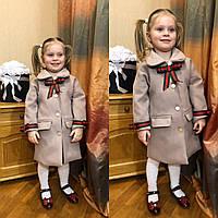 Детское пальто, пальто на девочку,весеннее пальто family look, цвет мокко , фото 1